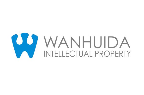 Wanhuida Intellectual Property